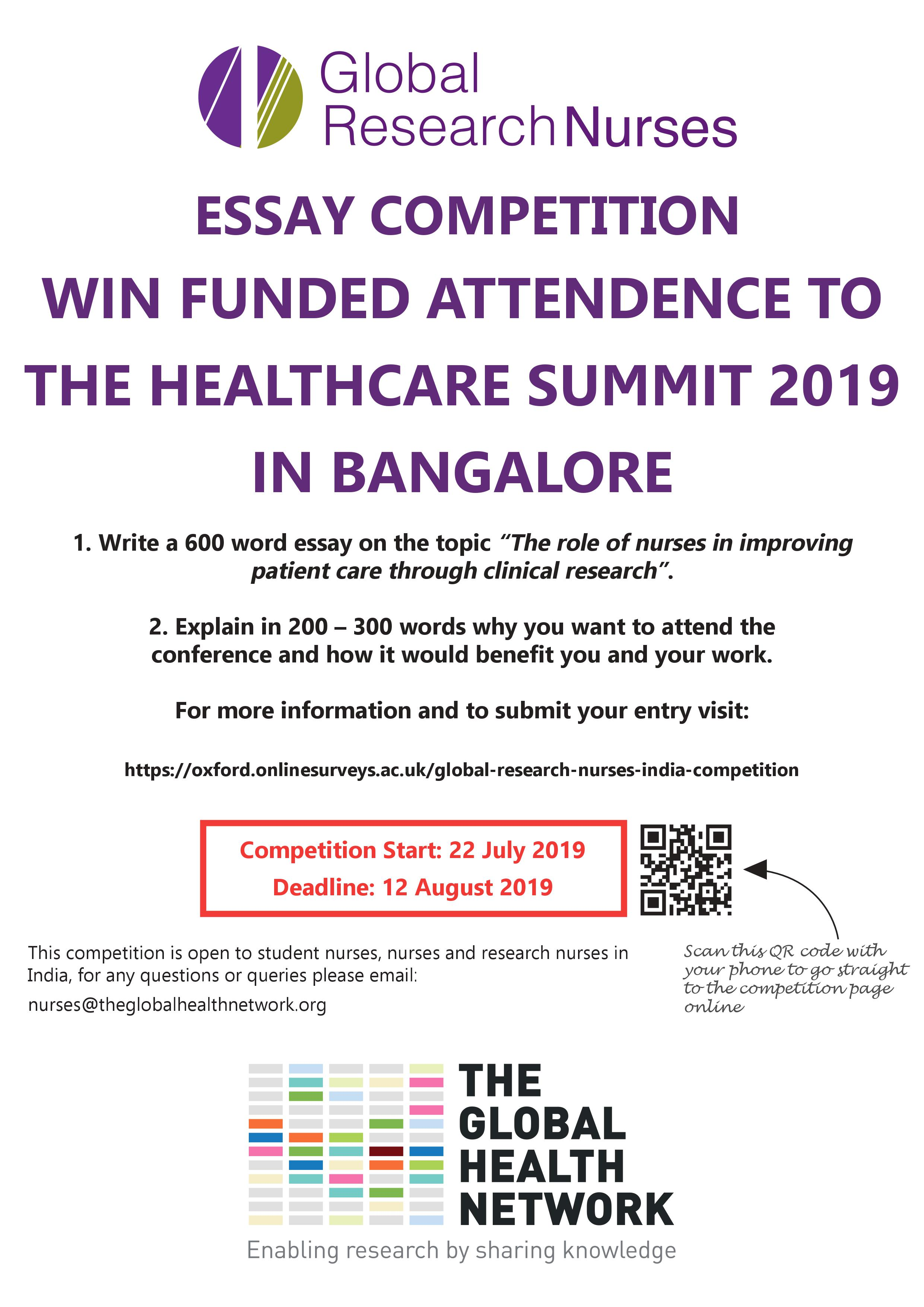 Article: Essay Competition: Win funded attendance to the
